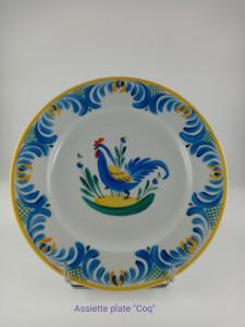 Assiette plate  Coq Bleu